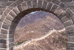 Chinesische Mauer gesehen durch Ausblick, Peking Lizenzfreies Stockfoto