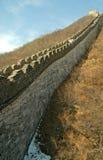 Chinesische Mauer (im Herbst) Lizenzfreies Stockfoto
