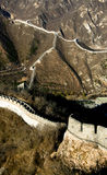 Chinesische Mauer in Peking China Lizenzfreie Stockbilder