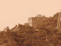 Chinesische Mauer (Sepia) Lizenzfreie Stockfotografie