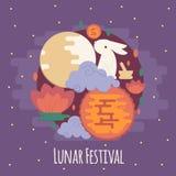 Chinesische mittlere Herbstfestivalillustration in der flachen Art Lizenzfreie Stockfotografie