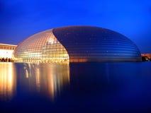 Chinesische moderne Architektur Lizenzfreies Stockfoto