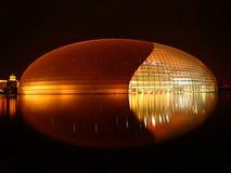 Chinesische moderne Architektur Stockfotos