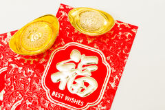 Chinesische neue Jahre Lizenzfreies Stockfoto