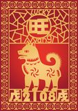 Chinesische neue year_Lucky dog_golden Lizenzfreie Stockfotos