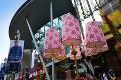 Chinesische neues Jahr-Dekoration Stockfoto