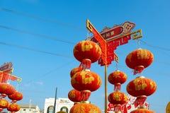 Chinesische neues Jahr-Dekorationen Lizenzfreie Stockbilder