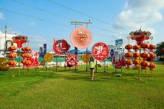 Chinesische neues Jahr-Dekorationen Lizenzfreie Stockfotografie