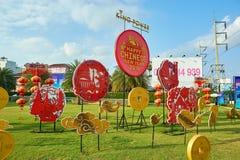 Chinesische neues Jahr-Dekorationen Lizenzfreies Stockbild