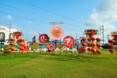 Chinesische neues Jahr-Dekorationen Lizenzfreie Stockfotos