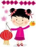 Chinesische neues Jahr-Feier Stockbilder