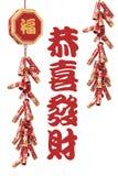 Chinesische neues Jahr-Grüße und Kracher Lizenzfreie Stockbilder