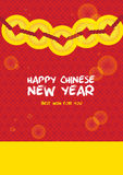 Chinesische neues Jahr-Karte Stockfoto