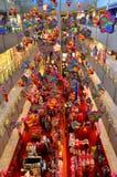 Chinesische neues Jahr-Mall-Dekorationen Stockfoto