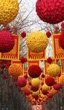 Chinesische neues Jahr-Monddekorationen Peking China Lizenzfreie Stockfotografie