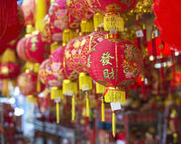 Chinesische neues Jahr-Verzierungen Stockbild