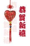 Chinesische neues Jahrgrüße und Trinket Stockbild