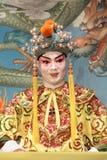 Chinesische Operenattrappe Lizenzfreie Stockbilder