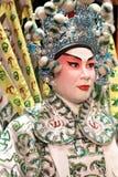 Chinesische Operenattrappe Stockfotos