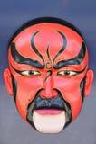 Chinesische Operenschablone Lizenzfreie Stockfotos