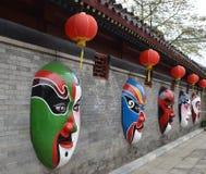 Chinesische Opernmaske Stockfoto