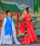 Chinesische Opernstraßenleistung stockfotos