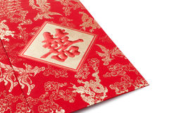 Chinesische rote Tasche Lizenzfreies Stockfoto