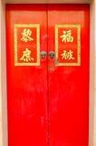 Chinesische Schreintür Stockfoto