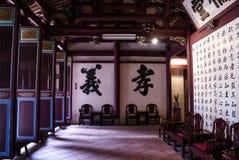 Chinesische Schriftzeichen von Gerechtigkeit und von Fidelity Lizenzfreies Stockbild