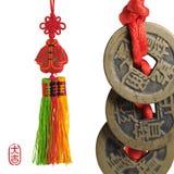 Chinesische Serie des neuen Jahres Lizenzfreies Stockbild