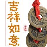 Chinesische Serie des neuen Jahres Stockfoto