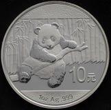 Chinesische silberne Panda Coin 1oz AG Stockfoto