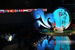 Chinesische Sprachsprechender Wettbewerb Stockfotografie