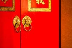 Chinesische Tür Lizenzfreies Stockfoto