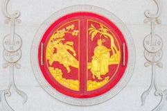 Chinesische Tempelfenster lizenzfreie stockfotografie