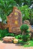 Chinesische Tempelstatue Stockfoto
