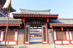 Chinesische traditionelle Architektur in datang furong Garten, luftgetrockneter Ziegelstein rgb Lizenzfreie Stockfotografie