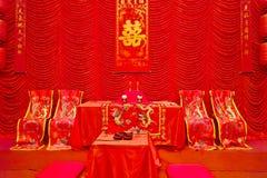 Chinesische traditionelle Hochzeitseinstellung Lizenzfreies Stockfoto