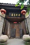 Chinesische traditionelle Tür Stockfotografie
