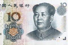 Chinesische Währung zehn-Yuan-Banknote Stockfotos