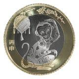 Chinesische Yuan-Münze Stockfotografie