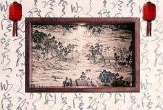 Chinesischer alter Anstrich lizenzfreies stockfoto