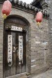 Chinesischer alter Hofauftritt Stockbilder