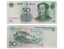 Chinesischer Bill stockfotografie