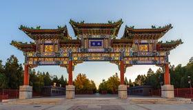 Chinesischer Bogen Stockbild