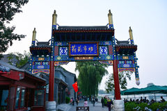 Chinesischer Bogen Lizenzfreies Stockfoto