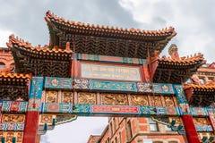 Chinesischer Bogen in Manchester, England Lizenzfreies Stockfoto