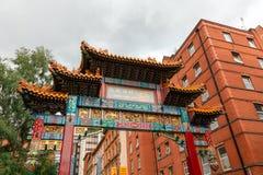 Chinesischer Bogen in Manchester, England Lizenzfreie Stockbilder