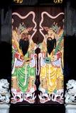 Chinesischer Clan bringen Türen unter Lizenzfreie Stockbilder