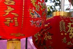 chinesischer Dekor für neues Jahr Stockbilder